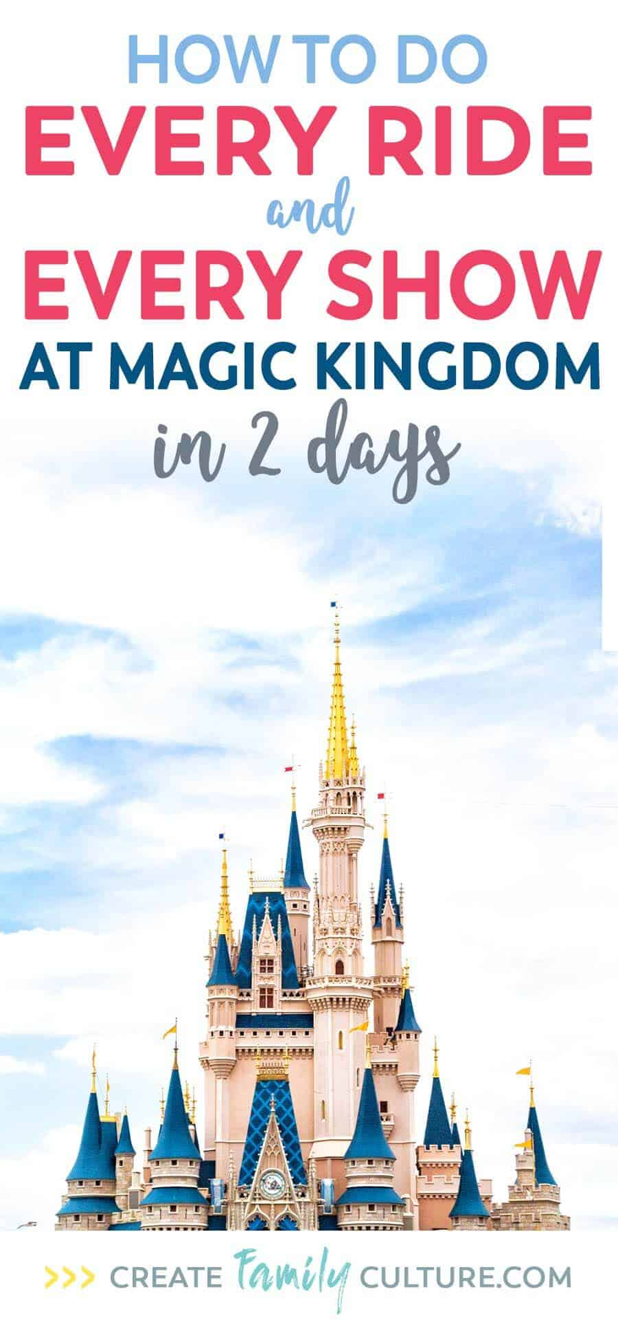 How to do every ride and show at Magic Kingdom | Disney World Itinerary | Magic Kingdom Trip Planner | Disney Tips and Tricks