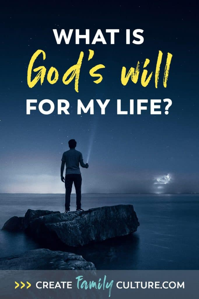 God's Will for my Life | How to Live in God's Will | What is God's Will for Our Family and Kids #christianparenting #christian #christianencouragement